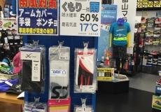 富山マラソン 天気が心配…(+_+)