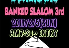 極楽 Banked Slalom