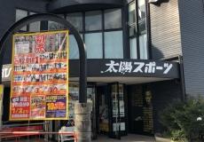 初売りのお知らせ\(^o^)/