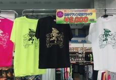 【富山マラソンEXPO2018】開催のお知らせ!!