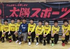 第2回 PARTIDA TONAMI CUP フットサル大会