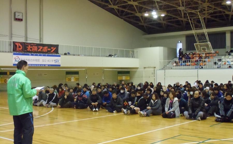 第3回ミラたん太陽スポーツ杯ビーチボール大会