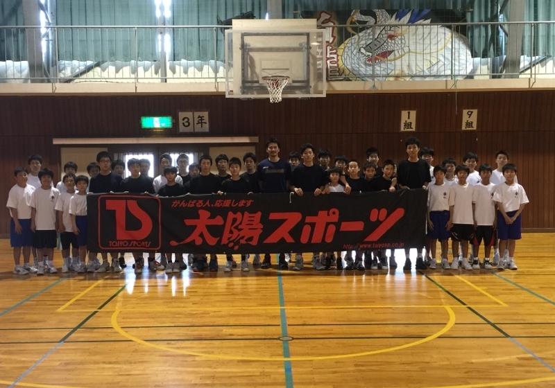 堀川 竜一選手バスケットボールクリニック in 速星中男子バスケ部!