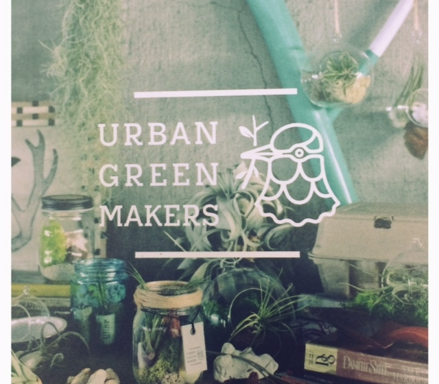 urban green makers 新商品!!