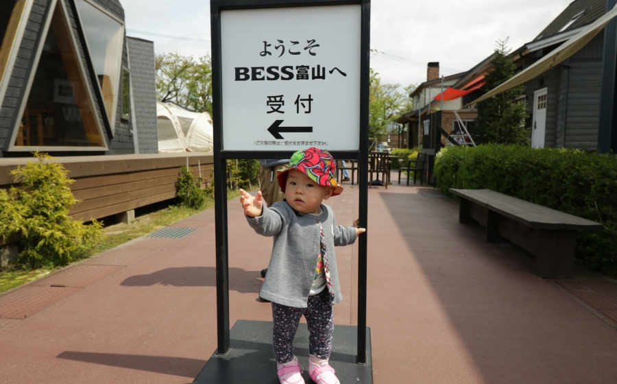OUTDOOR FAIR @ BESSの家 富山