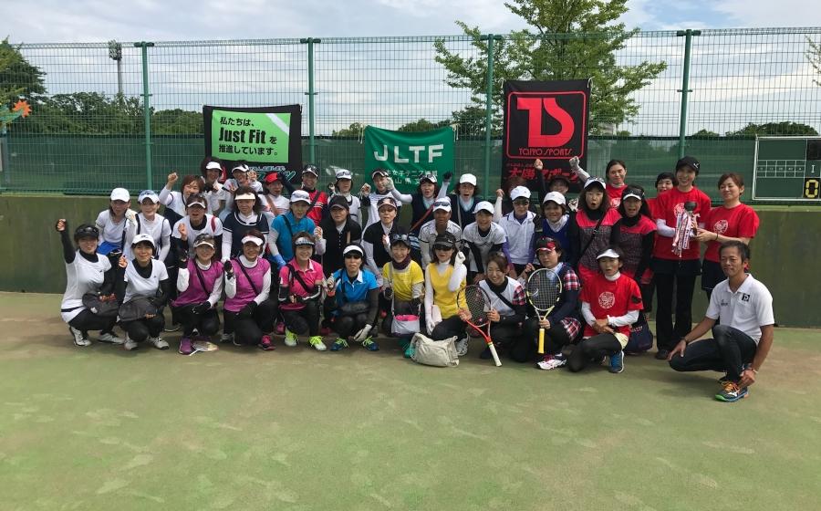 第22回 太陽スポーツカップ ドリームテニス大会