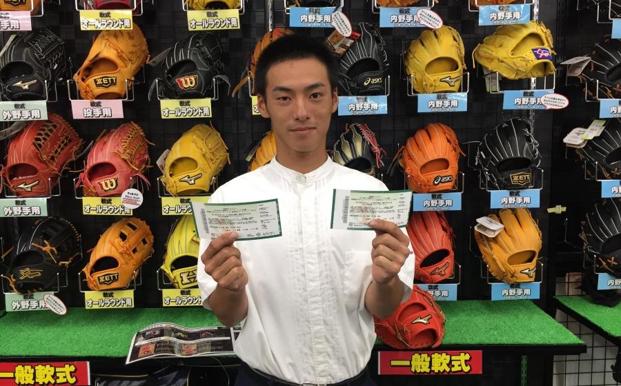 野球の日感謝セール プロ野球観戦チケットプレゼント当選発表!(砺波店)