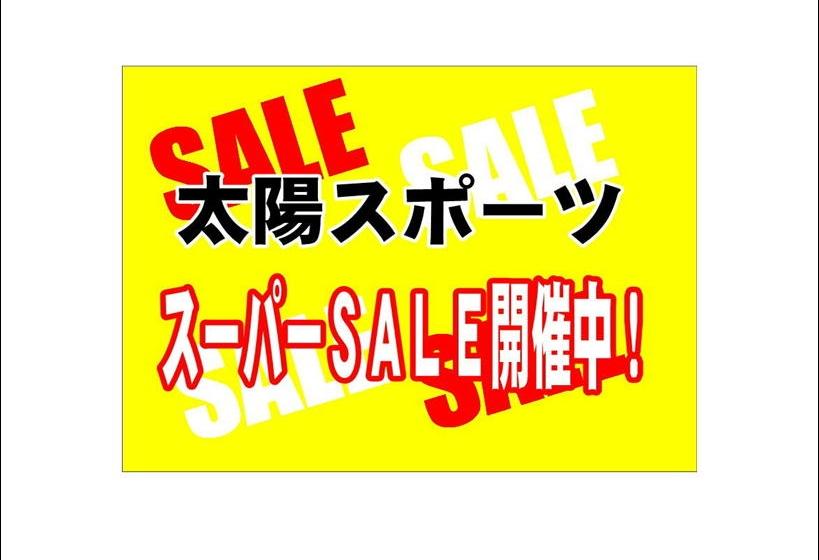 冬物SALE開催中\(^o^)/
