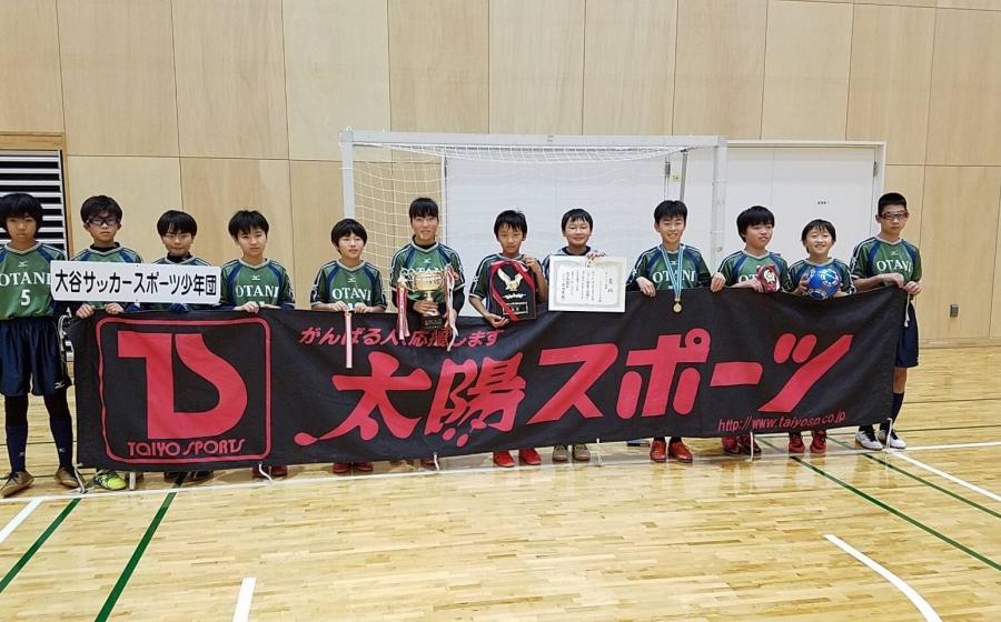 第13回 SEIBU.CUP フットサル大会