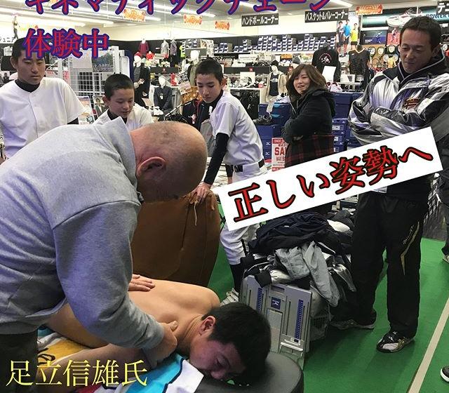 シーズンインの前にカラダのメンテナンス!!