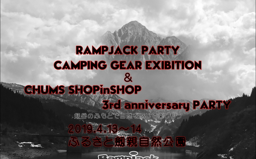 RAMPJACK PARTY