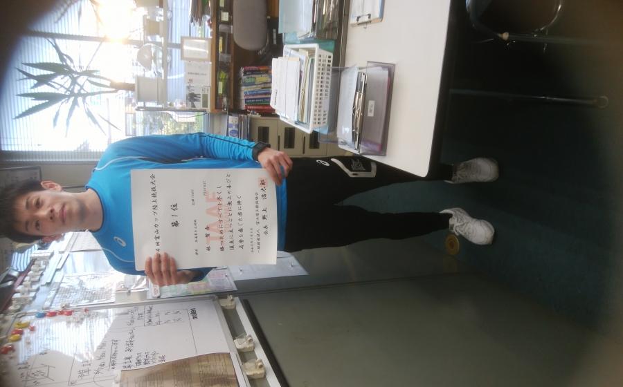 優勝しました。富山カップ陸上競技大会。