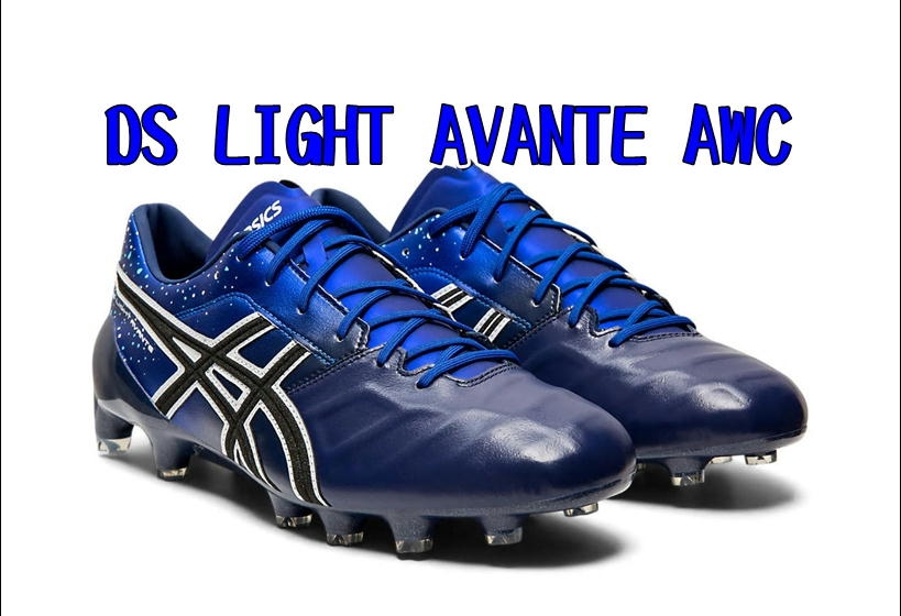asics DS LIGHT AVANTE AWC入荷!!