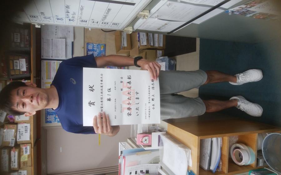 優勝、第61回富山県陸上競技選手権大会