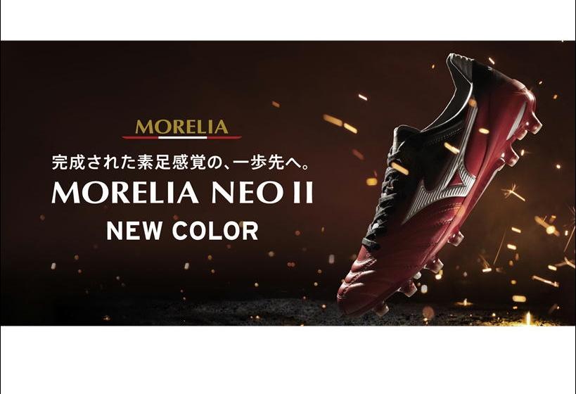 モレリアNEO2 NEWカラー登場!
