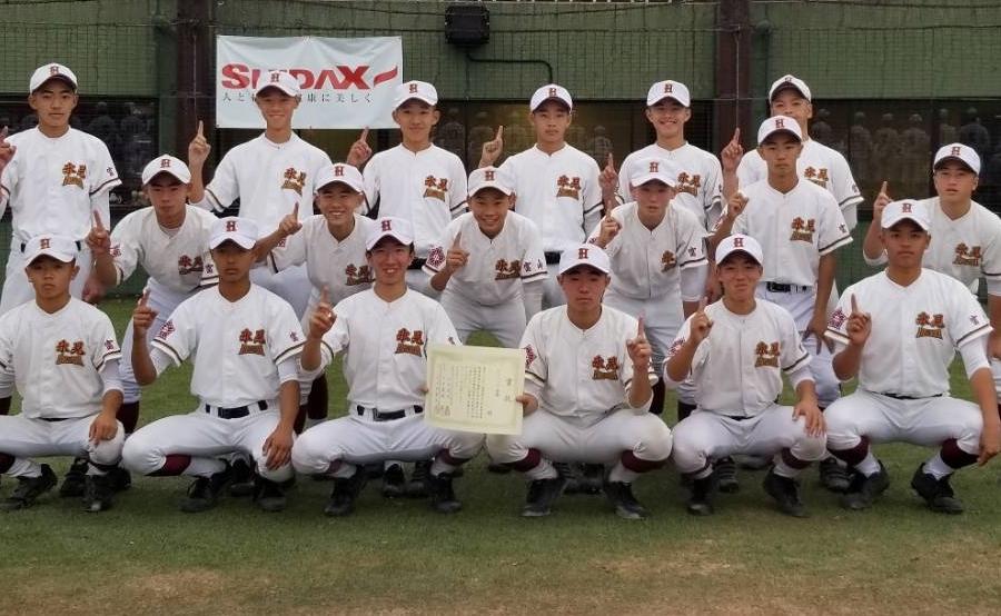全国中学校都道府県対抗野球大会 第3位 氷見北部中学校野球部