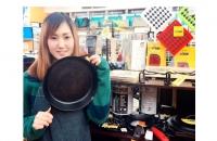 Skillet Cooking -1-