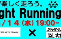 第2回 ネッツコラボNight Run☆開催!!
