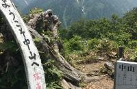 最近、掛尾店スタッフは登山も楽しんでます。