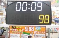 9.98秒チャレンジ!1日目