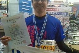 富山マラソン完走しました!