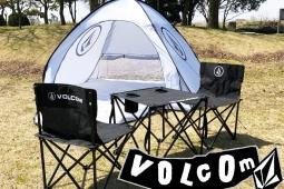 【横ノリ系アウトドアスタイル】VOLCOM ポップアップテント&チェア・テーブルセット