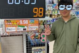 9.98秒チャレンジ!!平成最後の本日も10,000円キャッシュバック!!!!!