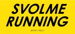 SVOLME RUNNING!!
