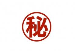 ★☆3大イベントの発表です☆★