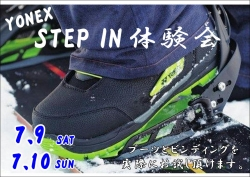 YONEX STEP IN 体験会