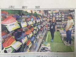 本日の北日本新聞にて!~スポーツの秋に向けた準備OK?~