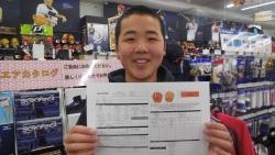 新春 野球イベント オーダーグラブ半額フェア アシックス部門当選者発表
