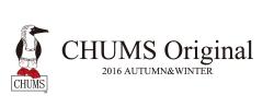 """原点に返った新ラインナップ""""CHUMS Original"""""""