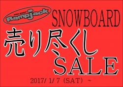 早くも明日から、SNOWBOARD 売り尽くしSALE!!!