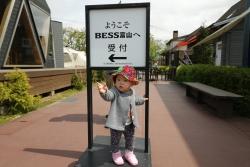 OUTDOOR FAIR @ BESSの家 富山