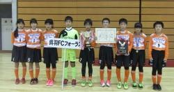 第12回SEIBU.CUP フットサル大会