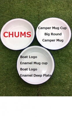 CHUMS Mug & Plate
