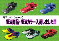 NEW商品・NEWカラー続々入荷中!!!