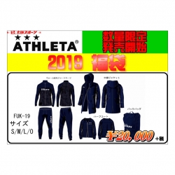 ATHLETA 2019福袋 大人 発売開始 !!