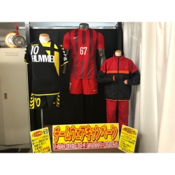 チームウェアキャンペーン週末限定 サンプル展示中(^o^)/