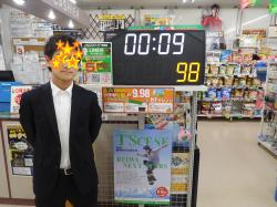 GW企画最終日!成功者現る!