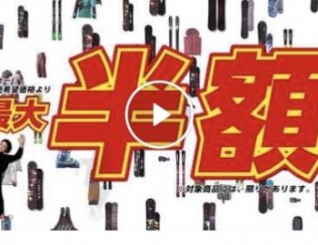 RAMPJACK スーパーSALE 開催中~!!